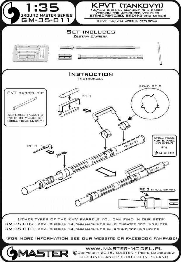 gm 35 011 kpvt tankoviy russian 14 5mm heavy machine gun